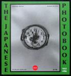 Japanese_Cover_v