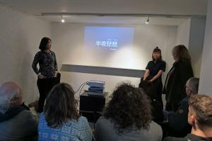 Präsentationen von Lijie Zhang und Woong Soak Teng in der Galleri Image
