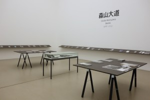 Books_Exhibition