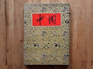 chinese_book_on_wood